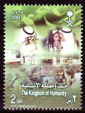 Saudi Arabia 2007 ** Mi.1503 King Abdullah   Kingdom of Humanity