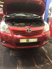 Toyota Avensis 1.8 petrol cvt auto gearbox 2010-2015 recon supply and fit