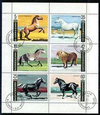 101 - Bulgaria 1990 - Horses - Used Set