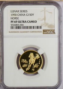 1990 CHINA PROOF 150 YUAN 8 GRAMS GOLD LUNAR YEAR OF THE HORSE NGC PR69