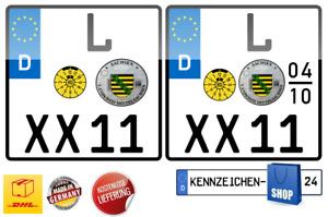 Motorrad Kennzeichen 200x200 Nummernschilder Autoschilder Motorradkennzeichen