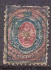 More details for poland  1860 no 1 stamp used numeral  postmark