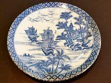 "OLD JAPANESE HANDPAINTED TEZUKA KINSEI, TOKUYAMA PLATE, C1910-1920, 11"" DIA"