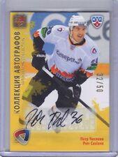 PETR CASLAVA SEVERSTAL 2012-13 KHL GOLD COLLECTION AUTOGRAPHS /50 #SST-A05