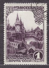 "RUSSIA SU 1947(1956) USED SC#1142 1Rb, Typ II,  ""Old Moscow,"" by Vasnetsov."