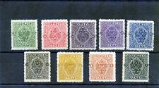 Epirus Sc 1914 Unissued 4Th Design Set, F-Vf, Og, Hr, -