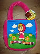 Soft pretty handbag color fuchsia Masha and Bear 20 cm 3-6 years /Masha i Medved