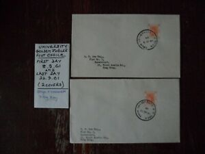 2 X University Hong Kong Golden Jubilee First and Last day covers rare
