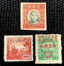 China Stamps Sc#361 Imper. include Liberty Sc#3L99, 5Lq27 Mh