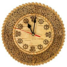"10"" Hand-carved Wooden Wall Clock Birch Bark Beresta Made in Russia"