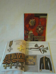 UDSSR SOVIET MUSEUMS- HEFT RUSSIAN AND SOVIET MILITARY AWARDS (HISTORY  MUSEUM)
