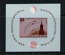 Q284  Bulgaria 1963  space First Woman Cosmonaut  IMPERF sheet   MNH