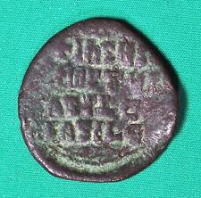 Byzantine Basil Ii and Constantine Viii, 976-1025 Ad, Follis