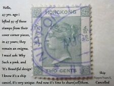 China stamps Hong Kong 1900 QV. 2 cent dull green. N.Y.K. Ship Cancelled..