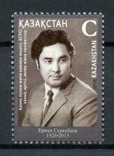 Kazakhstan 2018 MNH Ermek Serkebaev Opera Singer 1v Set Music Stamps
