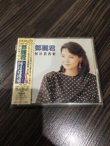 鄧麗君 邓丽君 Teresa teng 何日君再来 中国語名唱選TACL-2404 w/obi japan