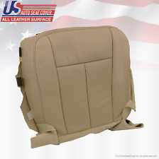 2007-2014 Ford Expedition Passenger Bottom Perforated Leather Seat Cover Tan