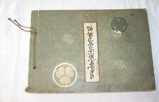 1930s Souvenir Booklet Nikko Tosho-gu Shinto Shrine Japan Built 1617 Shogun