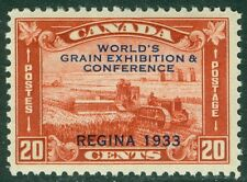 CANADA : 1933. Scott #203 Extra Fine Mint Never Hinged Post Office Fresh Cat $80