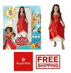 Disney Princess Elena of Avalor Costume Dress Up Fancy Halloween Outfit Girls