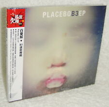 Placebo B3 EP Taiwan CD w/OBI (Digipak)