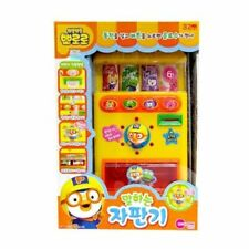 PORORO Melody School Bus & 10 Pororo Friends Figures, Playground Play Set Toy