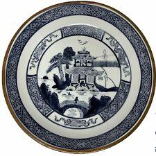Vintage Lord & Taylor Hand Painted Bowl Blue White Pattern Hong Kong
