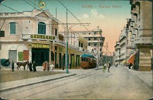 Original Vintage Arabic Postcards Egypt, 1057 , Kursaal Casino