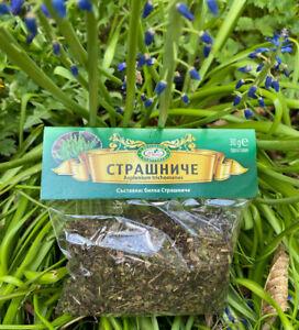Maidenhair spleenwort(Asplenium trichomanes) Herb Organic Tea Headache relief