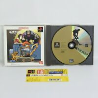 PS1 COWBOY BEBOP The Best Spine * Playstation p1