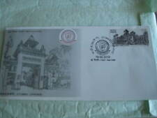 2019 India First Day Cover on 100 years of IIT (BHU) w/ bonus stamp