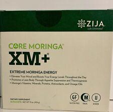 Zija XM + (Plus) - New 32 Packets