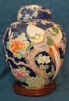 Vintage Nippon Ginger Jar Signed And Marked On Bottom