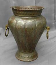 Old vintage middle eastern hand tooled hammered copper pot vase urn planter