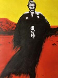 Seven Samurai 28x16in  oil painting on canvas. Akira Kurosawa