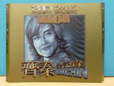Taiwan Chyi Chin Qi Qin 齐秦 不让我的眼泪陪我过夜 1999 Mega Rare Malaysia 24K Gold CD ZN184