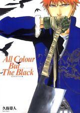BLEACH 「All Colour But The Black」 ARTBOOK / TITE KUBO