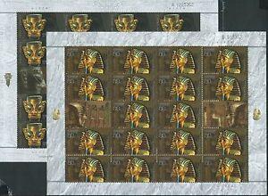 China 2001-20 Ancient Gilded & Gold Masks 2V Full S/S 古代金面罩頭像
