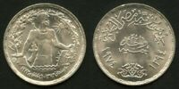 2) 1974 Egypt One Pound Silver Coin Commemorating October 1973 War W/ Israel BU