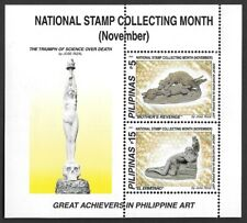 Philippines - Great Achievers in Philippines Art - 1999 MNH
