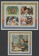 NIUE 1985 LIFE & TIMES OF QUEEN MOTHER MINT (ID:225/D45977)