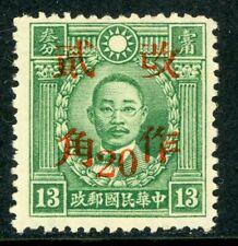 China 1942 Kiangsi 20¢/13¢ Hk Martyr Wmk Sc 534e20 Mint S73 �☀☀�