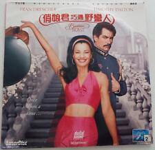 THE BEAUTICIAN AND THE BEAST  WIDESCREEN  LASERDISC  CHINESE SUBTITLES  Dolby