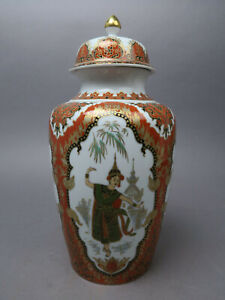 Kaiser-Porzellan Deckelvase Siam ca. 33 cm H Thailand