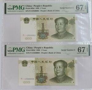 "1999 CHINA 1 YUAN PMG67 EPQ GEM UNC ""Low No. Serial #2 & #3"" CONSECUTIVE"