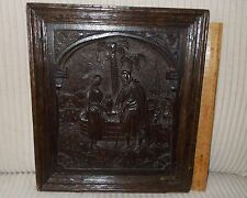 17TH CENTURY CARVED WOOD PANEL CIRCA 1670 ;CHRIST WITH THE WOMAN AT THE WELL