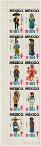 Block of 10 x 10 Cent Stamps & Tabs - National Geographic Magazine