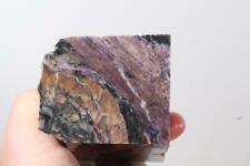 Russia Charoite Lapidary 1 lb faced rough