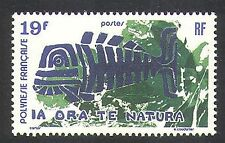 French Polynesia 1975 Nature Protection/Environment/Fish/Animation 1v (n37090)