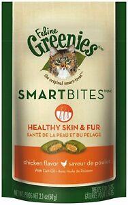 Greenies Feline Smartbites Healthy Skin & Fur Chicken Flavor Cat Treat 2.1 Oz